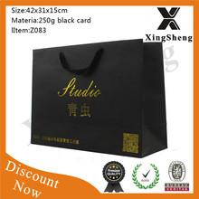 Black hot stampingluxury brands paper bag