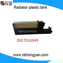 Automotive plastic tank Radiadores tanques