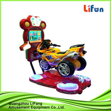 royal racer with music and Led racing swing car available in china