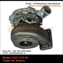 Spare parts OEM K27-115-01 rc car turbo kit