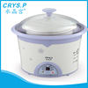 220V 2.5L multi-functional steaming cooker DDZ-25B3 with CB
