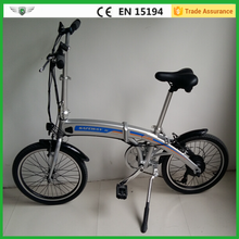 """20"""" 7 speed foldable portable little city bird electric bicycle"""