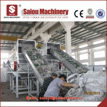 300-2000kg/hour plastic recycling plant recycle pet waste bottles recycling machine