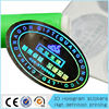 factory supply Hologram Stickers,custom 3d stickers,cheap custom hologram sticker with made in guangzhou China