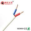 BV/BVV/BVR copper conductor 70C PVC insulated electric wire
