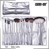 MAANGE 12 piece silver color wood handle professiomal makeup kit make up brush