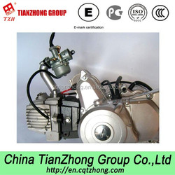 100CC, MANUAL CLUTCH, UP ELECTRIC & KICK START MOTORCYCLE ENGINE