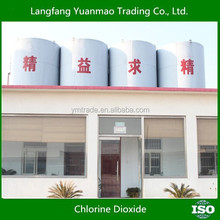 Chlorine Dioxide Tablet Water Treatment Agent for Pools