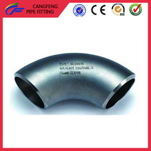 black steel butt welding pipe fitting 90 degree LR ELBOW R=1.5D