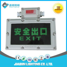 rechargeable led emergency light exit sign