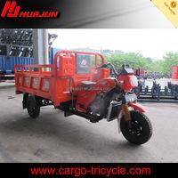 three wheeler tricycle/cargo triciclo motor/three wheel motorcycle 200cc