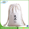 Custom Drawstring Canvas Bag for Gift Packaging