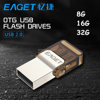 EAGET V9 Official Licensed USB Flash Drive Micro USB OTG 8gb Drive Smart Phone Pen Drive Memory Portable USB2.0 Stick