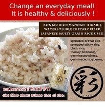 Quick cooking easy to cook multi grain rice just mix usual rice