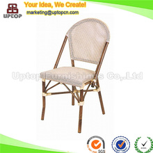 (SP-OC442) Hot sale chair plastic rattan furniture philippines