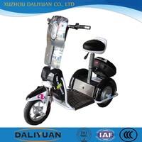 passenger mini electric 3 wheel transport vehicle