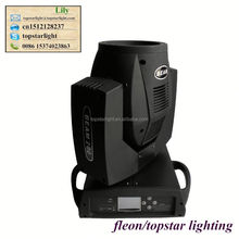 2012 hot sale moving head light 200w beam moving head light
