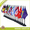 Good service factory directly wooden flag pole and stand table flag