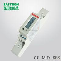 SDM120C, digital power meter,read single phase watt hour meter,watt meter