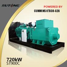 Top brand cummins engine series diesel generator