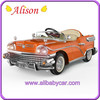 New Alison C02419 electric car heater