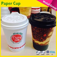 8oz 12oz 16oz Paper Cup Disposable Paper Cups With Lids Custom Disposable paper Cup