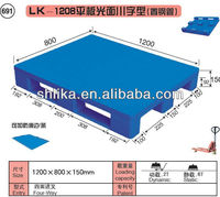 Flat hygienic plastic pallet Euro Size