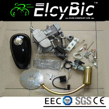 49cc low price Chinese motorized bicycle kit gas engine(engine kits-1)