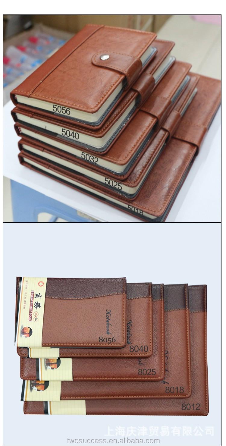 Excellent Handmade PU Leather Custom Paper Notebook .jpg
