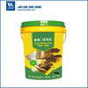 High Elastic acrylic waterproof paint for walls for walls