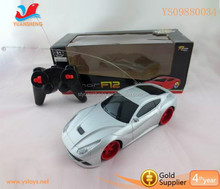 Cool toy electric full function rc drift car