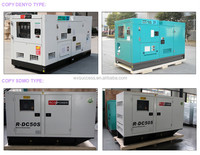 Top sell Silent japan denyo generator