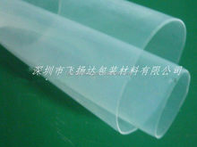 Fashionable most popular clear polypropylene cd sleeve