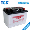 2015 Excellent Quality Korean Design / OEM Auto Battery Dry Charged Car battery/ Lead acid JIS car battery factory
