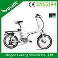 2015 eléctrica de bajo costo de la bicicleta con la norma en( leef8130)