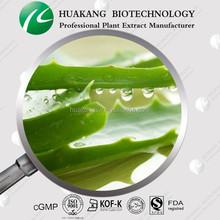 China Exporter Plant Extract Aloe Vera Extract
