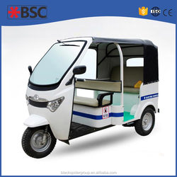 New 2015 three wheel electric tricycle