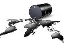 Kirkuk Crude Oil