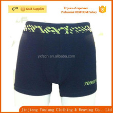 black men boxer shorts/men's rubber print underwear/fashion shorts for men