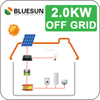 Durable small house use off grid 2000w solar panel power systems