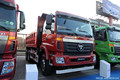Foton 6 * 4 Auman ETX 320 ps Euro2 veículo Foton Auman caminhão Foton truck preço