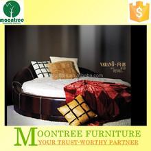 Moontree MBD-1112 round queen platform bed