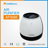 Intelligent home HEPA Activated carbon filter air purifier