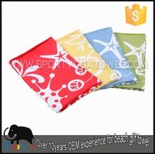 Dongguan outdoor sports activities beach towel