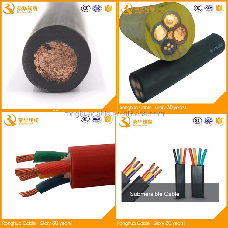 Electric material pvc 3 core aluminum armoured cable 4 awg 500 mcm rubber cable g greentooth Images