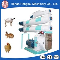 Chicken Duck Pig Rabbit Cattle Sheep Goose Feed Making Machine for sale