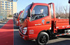Foton Aumark Fl light cargo trucks for sale BJ1069VCJEA-D,mini cargo truck,lhyundai cargo truck