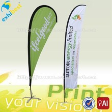 2015 New Product Teardrop /Concave/ Convex/ Rectangular Outdoor Banners and Flags