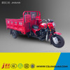 New Product Chinese Disel Powered Tricycle For Sale