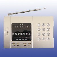Manufacturing wireless intelligence security fire alarm control panel